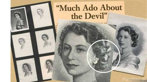 وجود عجیب شیطان در موی ملکه + عکس