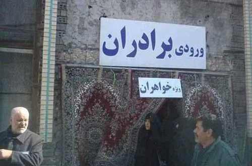 سری جدید عکس های باحال از سوژه های داغ ایرانی