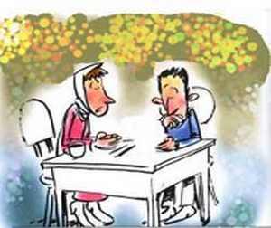 قبل از ازدواج و بیان کامل معیارهای زندگی