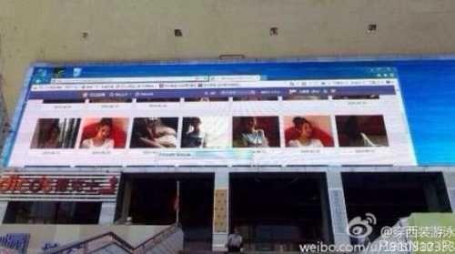 سوتی 18+ شرکت تبلیغاتی دردسر ساز شد + عکس