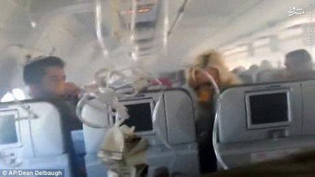 تصاویری از وحشت مسافران در فرود اضطراری هواپیما