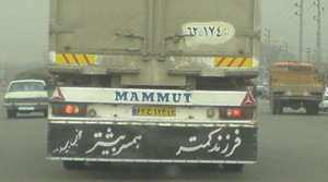 طنز جالب اصطلاحات خنده دار و خواندنی پشت کامیونی
