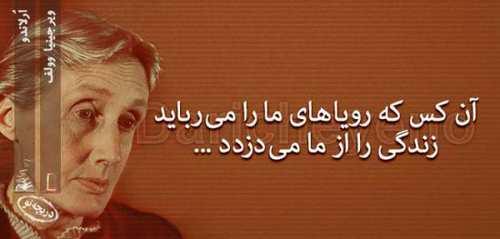 عکس نوشته های عاشقانه و جملات عارفانه