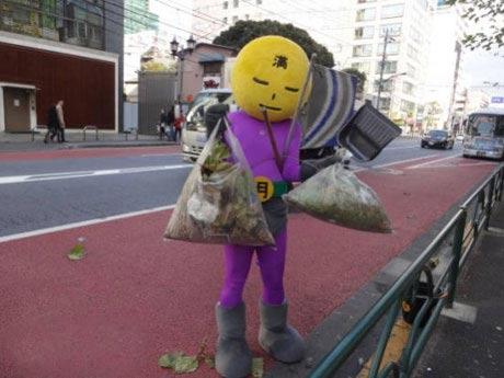 مانگتسو من سوپرقهرمان ژاپن نظافتچی شهر شد + عکس