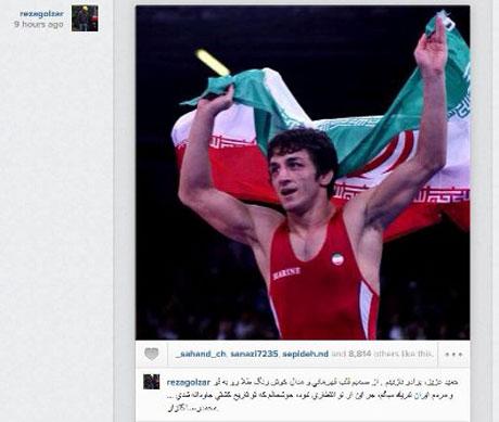 تبریک جنجالی محمدرضا گلزار به حمید سوریان + عکس