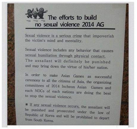 اطلاعیه هشدار آزار جنسی دختران در کره جنوبی + عکس