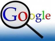 رونمایی چند سرویس عجیب و غریب گوگل