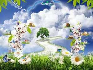 ویژه نامه دو قدم تا بهشت به مناسبت ولادت امام رضا (ع)
