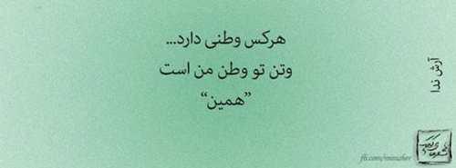 دل نوشته های عاشقانه و عرفانی بصورت تصویری