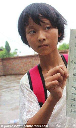 نوشته های جالب درباره دختر سنگی 14 ساله