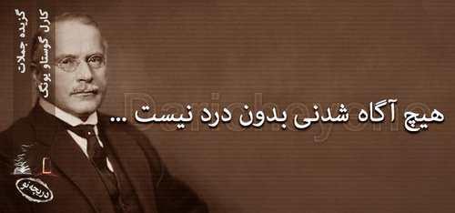 سخنان بسیار زیبا و پند آموز برای عشق و امید به زندگی