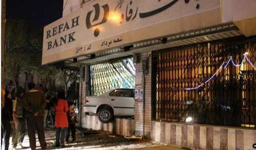 عکس های خنده دار و سوتی های ایرانی
