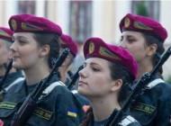 عکس های جالب و دیدنی سربازان زن اوکراینی