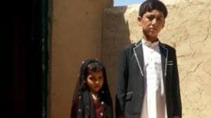 ازدواج تاسف بار دختر 8 ساله با پسر 12 ساله افغانی + عکس