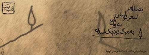 عکس نوشته های جدید عاشقانه و عرفانی