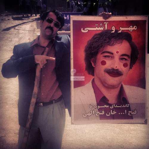 پشت صحنه فیلم سینمایی ایران برگر + عکس