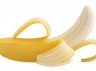 بیماری های خود را با خوردن موز درمان کنید