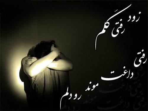 سری جدید عکس های عاشقانه متن دار فارسی
