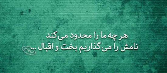 عکس نوشته های جملات زیبا و قصار