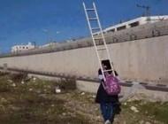 دختر بچه متفاوت فلسطینی +عکس