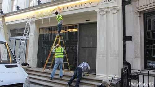 بوتیک دیوید بکهام که به دست معمار ایرانی ساخته شده بود افتتاح گردید