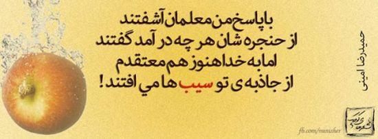 عکس های عاشقانه از نوشته های عرفانی و زیبا -(13)