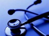 نشانه و علائم های مسمومیت دوران بارداری