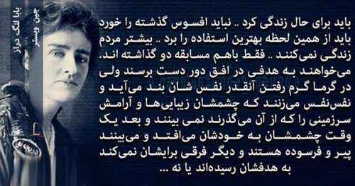 عکس نوشته های عاشقانه و عرفانی - سری 8