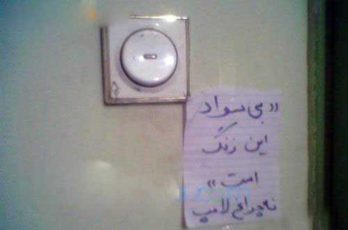 سری جدید و باحال عکس های طنز ایرانی