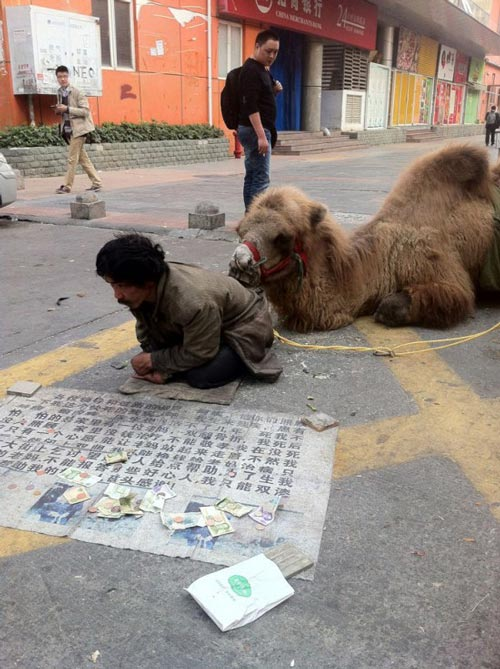روش خاص گدایی کردن در کشور چین +تصاویر