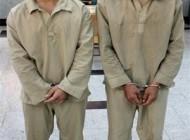سرقت و تجاوز دو جوان به یک زن با ترفند طوطی +عکس