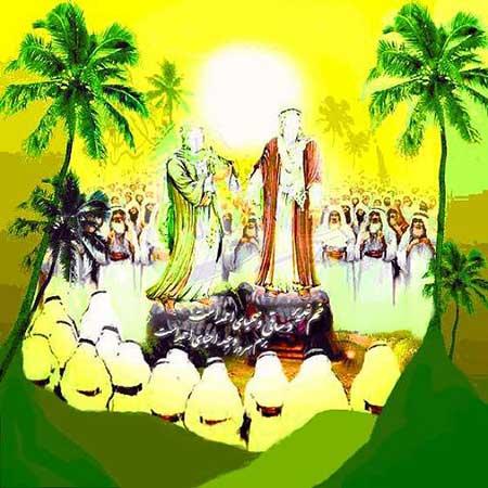 کارت پستال عید غدیر خم - سری سوم