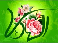 کارت پستال های زیبا به مناسبت ولادت امام هادی