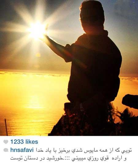 سری جدید عکس های ستارگان در شبکههای اجتماعی