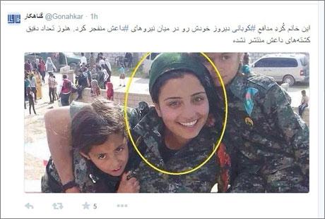 دختر کردی که خودش را میان داعشی ها منفجر کرد + عکس