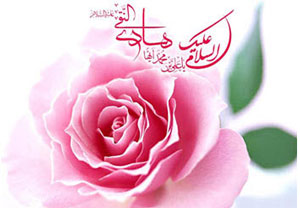 Image result for ‫عید امام ..لایت‬‎