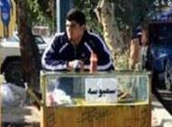 قهرمان جهان دزفولی سمبوسه فروش شد + عکس
