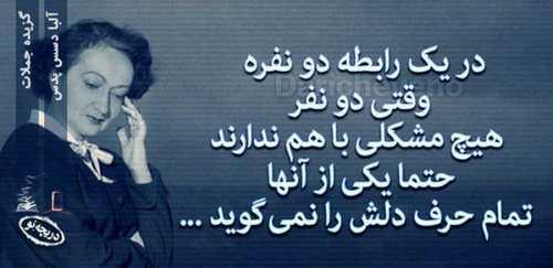 عکس نوشته های عاشقانه و عرفانی - سری 10