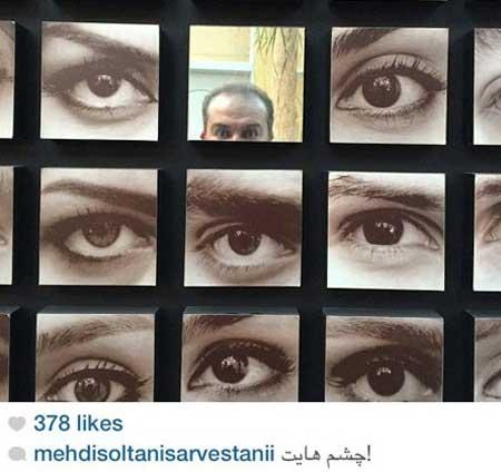 تصاویر چهره های محبوب و ستاره در شبکه های اجتماعی
