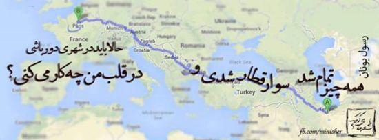 عکس نوشته نقشه