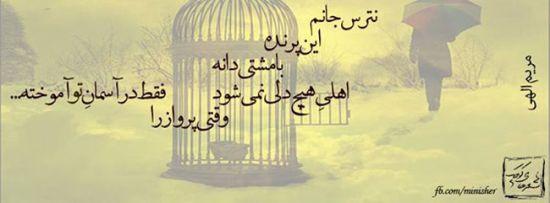عکس نوشته آسمان