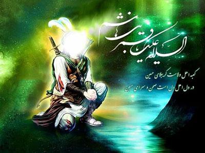 اشعار روضه حضرت ابوالفضل العباس