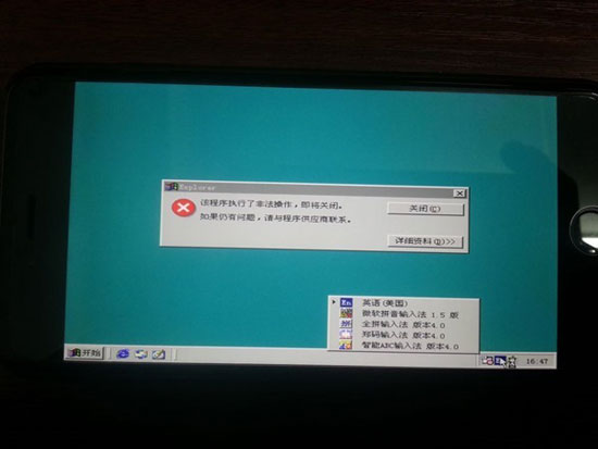 آموزش نصب ویندوز 98 بر روی iPhone6 +عکس