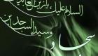 40 حدیث جالب و خواندنی از امام زین العابدین (ع)