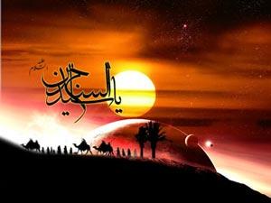 اس ام اس های جدید شهادت امام زين العابدين