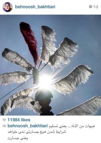 عکس های ستاره های شبکههای اجتماعی (ویژه عاشورا)