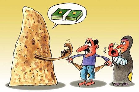 کاریکاتورهای جدید افزایش قیمت نان