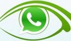 تنظیمات حریم شخصی در نرم افزار WhatsApp
