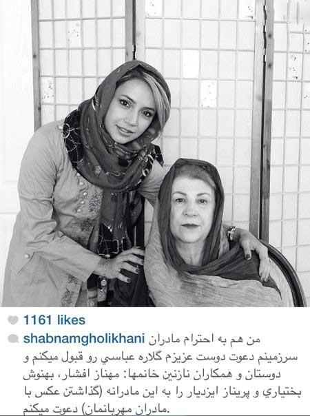 چهره های جنجالی در شبکههای اجتماعی