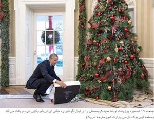 دختر ایرانی منشی مخصوص اوباما در کاخ سفید! +عکس